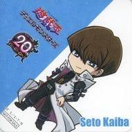 "Seto Kaiba Original coaster ""Yu-Gi-Oh! X Anime Plaza Akihabara store Yu-Gi-Oh! Ou Cafe"" Menu order privilege"