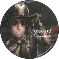 Prospectors (Norton Campbell) Original Coaster 「 Identity V fifth Personality ×SWEETS PARADISE 」 Menu Order Privilege