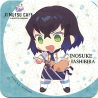 "Inuisuke Beshira (deformed) coaster \ ""devil's blade × SWEETS PARADISE"" ""menu order bonus"