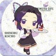 "Shinobu Butterfly (deformed) coaster ""Devil's Blade x SWEETS PARADISE"" menu order bonus"