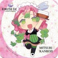 "Kanroji honey (deformed) coaster \ ""devil's blade x SWEETS PARADISE"" ""menu order bonus"