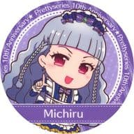 Kouta Michiru (Mini Character) Coaster 「 Pretty Series 10 th Anniversary x Prism Stone Cafe 6 th Edition Dai a in Idol time PriPara 」 Drink Order Special