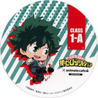 Izuku Midoriya Coaster 「 MY HERO ACADEMIA ×animatecafe 」 menu order privilege
