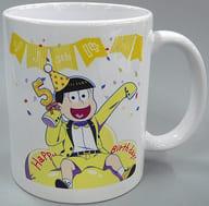 Jushimatsu Matsuno (Balloon birthday ver.) Mug drawing illustration 「 Osomatsu 」
