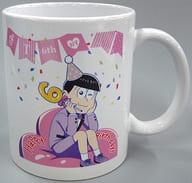 Todomatsu MATSUNO (balloon birthday ver.) Mug drawing illustration Osomatsu 「 」