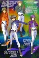 MOBILE SUIT GUNDAM 00 Shitajiki Monthly Gundam Ace November 2008 Appendix
