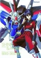 Shin & Force Impulse / Aslan B5 Shitajiki 「 MOBILE SUIT GUNDAM SEED DESTINY 」 Monthly New Type, December issue, 2004 Appendix