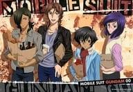 Gundam Meister : 4 Shimoshikiri 「 MOBILE SUIT GUNDAM 00 」