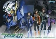 MOBILE SUIT GUNDAM 00 Shitajiki Monthly Gundam Ace August 2007 Appendix