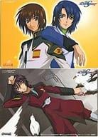 Shin & Aslan & Kira Underlay 「 MOBILE SUIT GUNDAM SEED DESTINY 」 Monthly Gundam Ace, May 2007 Appendix