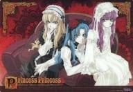 Toru & Yushiro & Jitsukin B5 Shitajiki 「 Princess Princess 」