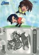 Yamato & Aslan / Lux & Kagari B5 Shitajiki 「 MOBILE SUIT GUNDAM SEED 」