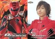 Gekired / Hando Jean Seat Collection (B5 Reversible Underlay) 「 Juken Sentai Gekiranger 」