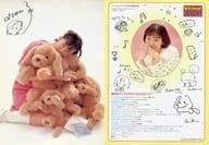 Mariko Kouda B5 Paper Underlay Virtual IDOL (Virtual idol), September 1996, Appendix