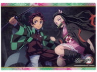 Kamado Sumijiro & Nezuko Kamado Shitajiki 「 Muzoe Kurazushi x Demon Slayer: Kimetsu no Yaiba 2021 」 Present Campaign Privilege 1 st Edition