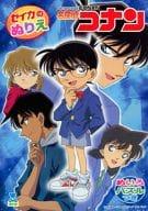 Conan (Background 4) Seika no Nurie 「 Case Closed 」