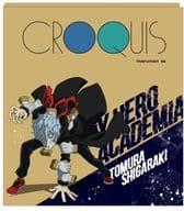 Teki Rengo ver. (Anime 5 th version ver.) Kuroki Book vol. 2 「 MY HERO ACADEMIA 」