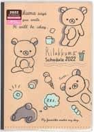 Pocket Schedule Collection Itotoji Notebook A5 (Index) 「 Rilakkuma 」