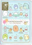 Pocket Schedule Collection Itotoji Notebook A5 (Index) 「 Sumikoguri 」
