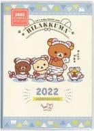 Pocket Schedule Collection Itotoji Notebook B6 Weekly 「 Rilakkuma 」