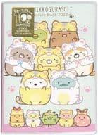 Pocket Schedule Collection Thread Binding Notebook B6 Weekly 「 Sumikoguri 」