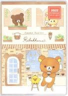 A. Pocket Schedule Collection Itotoji Notebook B6 Monthly 「 Rilakkuma 」