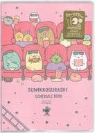 A. Pocket Schedule Collection Itotoji Notebook B6 Monthly 「 Sumikoguri 」