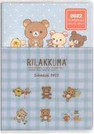 Pocket Schedule Collection Itotoji Daily Planner Wide (Pocket) 「 Rilakkuma 」