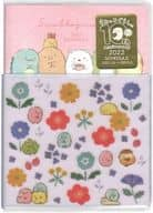 Pocket Schedule Collection Thread-Binding Notebook Wide (Pocket) 「 Sumikoguri 」