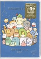 Pocket Schedule Collection Itotoji Notebook Wide 「 Sumikoguri 」