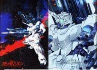 Full Armor Unicorn Gundam Metallic File (B5 Clear File) 「 MOBILE SUIT GUNDAM UC 」 Monthly Gundam Ace May 2013 Appendix