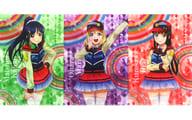 3年生 A4クリアファイル3枚セット 「ラブライブ!サンシャイン!! The School Idol Movie Over the Rainbow」 劇場グッズ