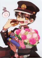 花子くん A4クリアファイル 「地縛少年花子くん」 アニメージュ 2020年6月号付録