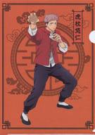 Kojo Hisahito A4 Clear File (Kung Fu) 「 Magic 廻戦 」 Animate Girls Festival Aozora Marche 2020