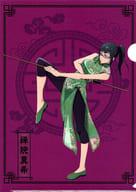 禪院 Maki A4 Clear File (Kung Fu) 「 Jujutsu 廻戦 」 Animate Girls Festival Aozora Marche 2020