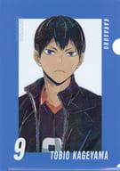 "Kageyama Tobio Ani-Art 5 th A4 clear file ""Haikyu! TO THE TOP"""