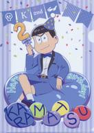 """Matsuno Karamatsu (balloon birthday ver.) A4 clear file drawing illustration """"Osomatsu san"""""""