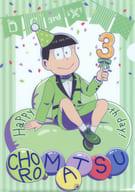 "Choromatsu Matsuno (balloon birthday ver.) A4 clear file drawing illustration ""Mr. Osomatsu"""