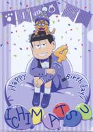 "Ichimatsu Matsuno (balloon birthday ver.) A4 clear file drawing illustration ""Mr. Osomatsu"""
