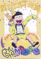 "Jushimatsu Matsuno (balloon birthday ver.) A4 clear file drawing illustration ""Mr. Osomatsu"""