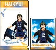 Tadashi YAMAGUCHI 「 Haikyu! Character Beautiful Clear File Collection A 」