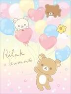 Balloon Pattern A4 Clear Holder (10 Pockets) 「 Rilakkuma 」