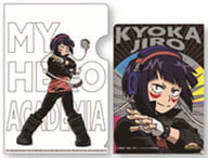 Kyoka Jiro 「 MY HERO ACADEMIA Trading Mini Clear File 」 with postcards