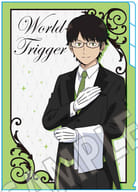 Osamu Mikumo (Shitsuji Fuku ver.) A4 Clear File 3 Pockets 「 WORLD TRIGGER 」