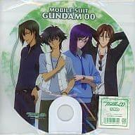 MOBILE SUIT GUNDAM 00 Uchiwa