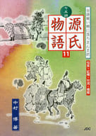 7 5 Style Genji Monogatari 11