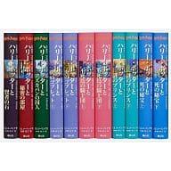 Harry Potter book set