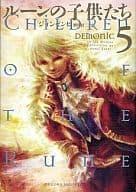 Rune's Children DEMONIC 5