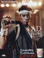 Yearbook Japanese advertising photos 2016