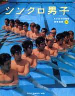 Synchro Men's Turitnes WB First Photo Album